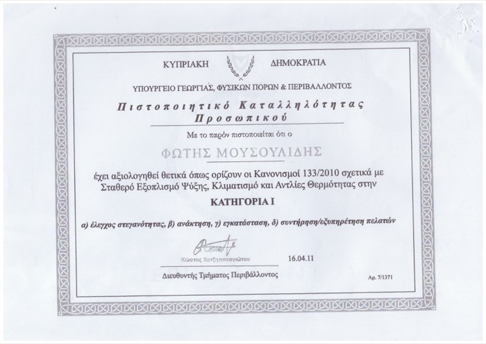 pftropical-certificates-2h